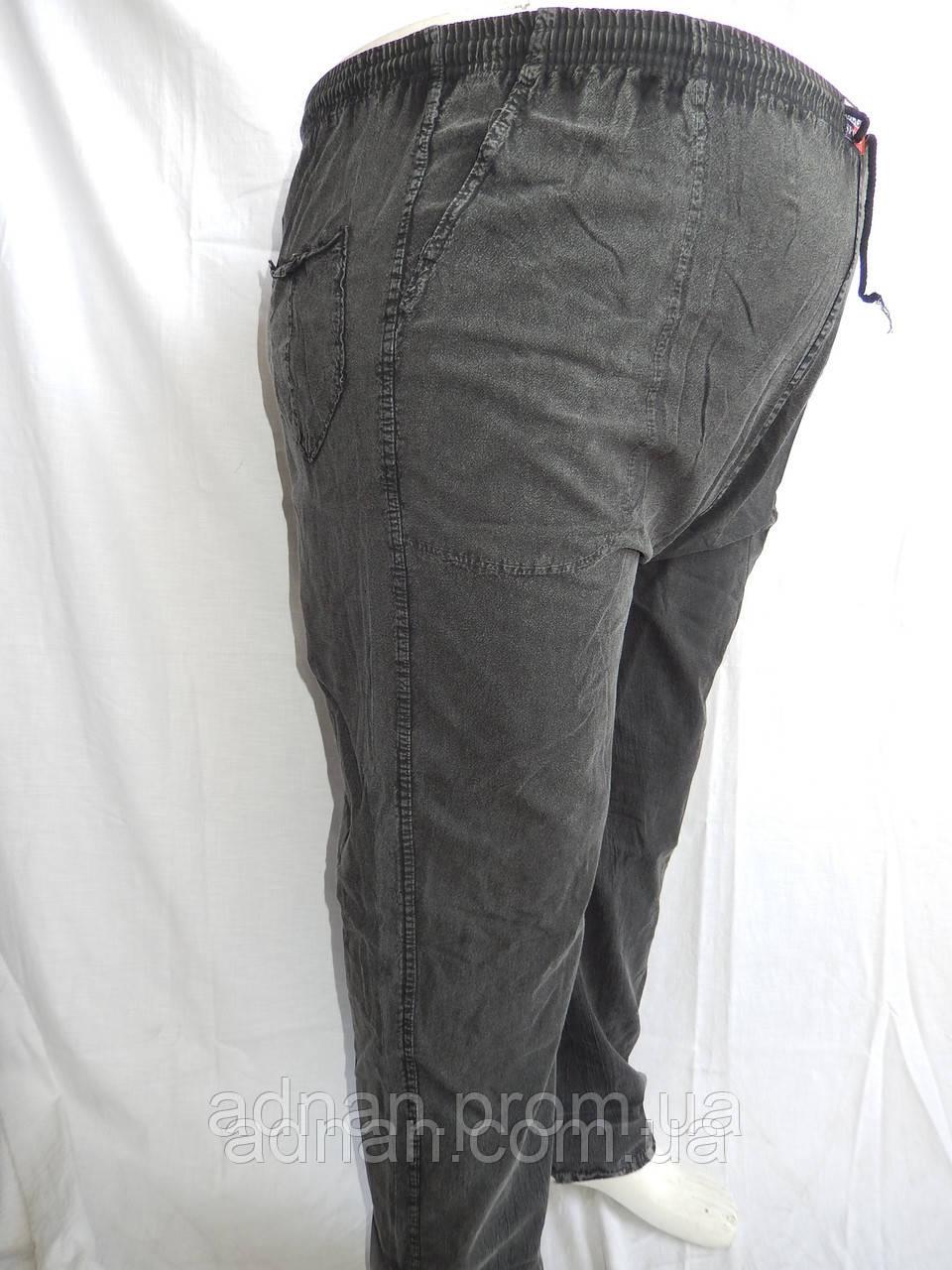 Брюки варенка супер  батал  купить брюки 001