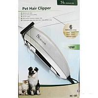 Триммер машинка для стрижки собак и кошек Surker HC-585 с насадками
