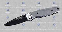 Складной нож 00367 SL MHR /05-3
