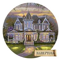 Набор папертоль Особняк в викторианском стиле