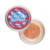 Клубничный скраб для губ - Etude House (BERRY) STRAWBERRY LIP JAM SCRUB - 657912589