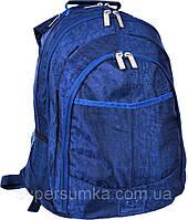 Вместительный городской рюкзак 40 л. Bagland 53970. Цвет в ассортименте