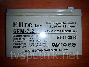 Акумулятор Luxe Elite 12v7.2(12В 7а / год.), фото 2