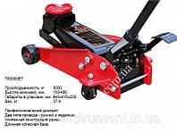 Домкрат подкатной профессиональный 3т с педалью  T83000ET