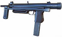 Макет массогабаритный CZ 26