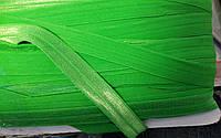 1,5см  резинка-бейка салатовая 44м