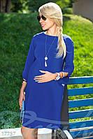 Платье-туника беременной (Синий)