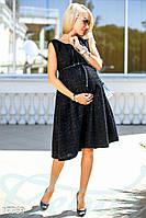 Свободное платье беременной (Черный)