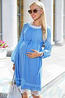 Шифоновое платье беременной (Голубой)