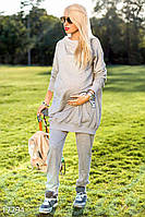 Спортивные штаны беременной (Серый)