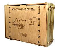 Конструктор из дерева САМОЛЁТ 01-105