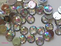 10мм  хамелеоны crystal_ab 1000шт. (Акриловые пришивные  камни)