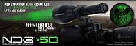 LLND3x50 Фонарь лазерный Gamo
