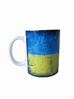 Чашка белая 100% Ukraine (Фарфоровая посуда)