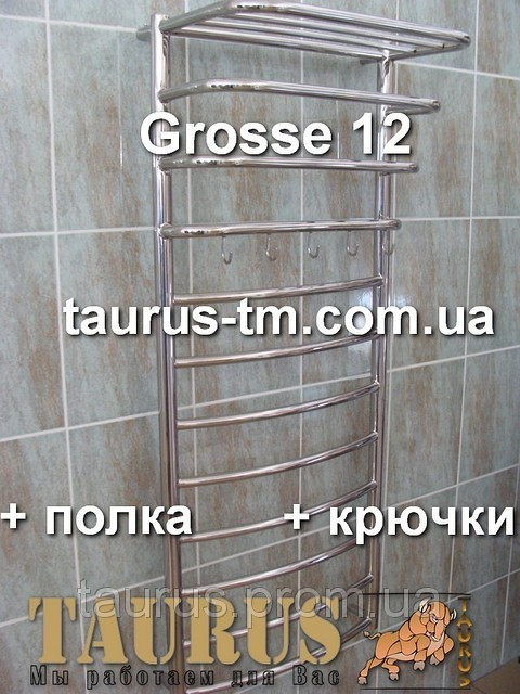 Полотенцесушитель Grosse 12-4 из нержавеющей стали. Ширина 400 м