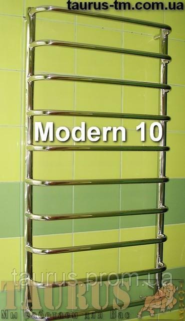 Полотенцесушитель Modern 10 ширина  450 мм.