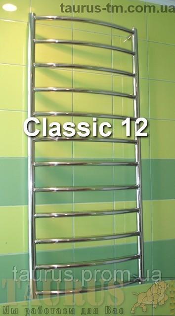 Полотенцесушитель Classic 12/500  из нержавеющей стали.