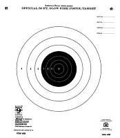 Мишень пистолетная Hoppe's 27х37 , 20шт. в упаковке