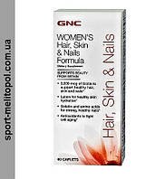 GNC HAIR, SKIN AND NAILS 60 капс.