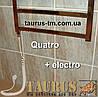 Очень высокий и узкий полотенцесушитель Quatro 15/1550х400. Вода, электро или двухконтурный. Плоский, фото 2