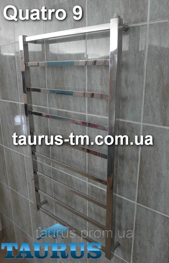 Стильный нержавеющий полотенцесушитель Quatro 9 / 950x500мм. от TAURUS. Водяной, электро, гибридный нагрев