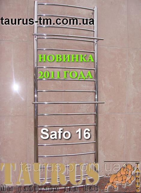 Полотенцесушитель Safo 16/450. Доставка. Гарантия.