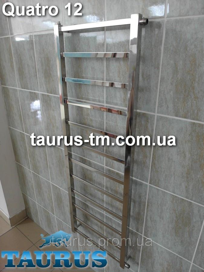 Узкий полотенцесушитель Quatro 12 /1250х400мм для общей и автономной системы отопления. Плоский