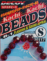 Бусинка Decoy B-1 Kachi Kachi Beads red S, 9шт