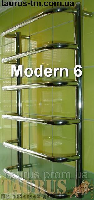 Нержавеющий полотенцесушитель Modern 6 / 650х450 мм. С П-образными перекладинами