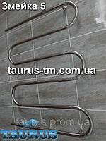 Сушилка для полотенец Змейка- стандарт ( 5 колен 920 х 700 мм).
