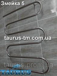 Сушилка для полотенец змейка - стандарт 5-ти коленная / 550мм