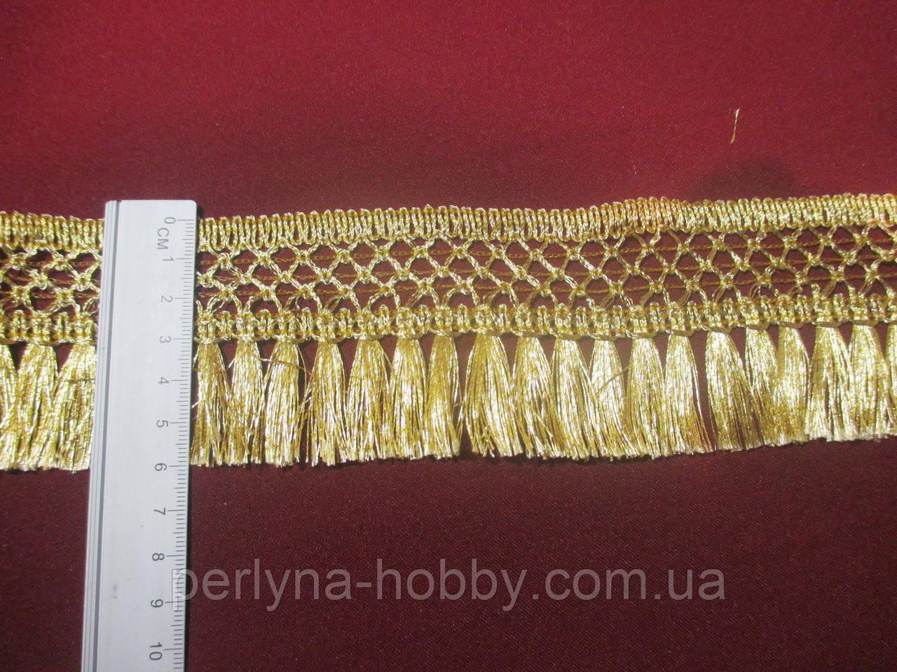 Бахрома золото люрекс 6 см