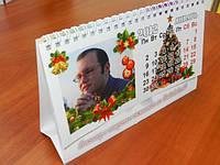 Календари настенные настольные перекидные  печать