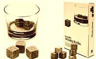 Камни для Виски Whiskey Stones WS в коробке.