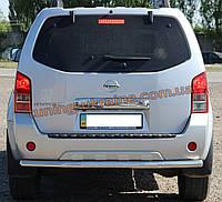 Защита заднего бампера труба одинарная из нержавейки на Nissan Pathfinder 2005-2010