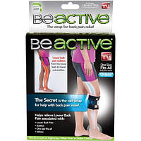 Be Active Brace As Seen On TV - Beactive Браслет от боли в спине.