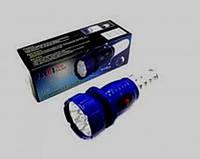 Ручной аккумуляторный фонарь YJ-0931