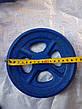 Изготовление шкивов d=180,d=200,d=250,d=280,d=300 D-510, фото 4
