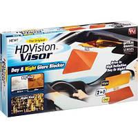 Антибликовый козырёк HD Vision Visor