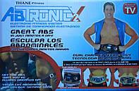 Пояс для пресса AbTronic X2 - миостимулятор