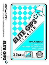 Штукатурка для машин. нанесения Makina Sivasi ELITE Gips,Турц. 25кг NEW