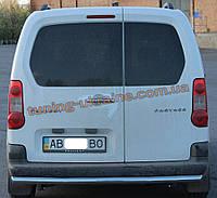 Защита заднего бампера труба одинарная из нержавейки на Peugeot Partner 2008