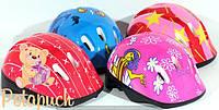Детский защитный шлем для катания MS0014