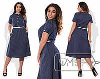 Элегантное классическое женское платье  большого размера  48-  54