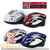 Шлем детский защитный Profi MS0033