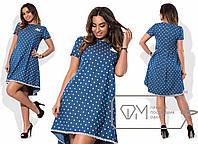 Модное свободное женское платье большого  размера  48-  54