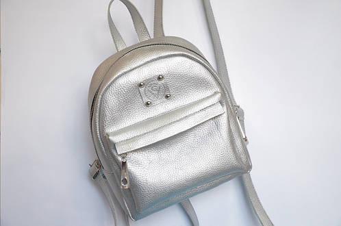 Рюкзак кожаный, серебристый
