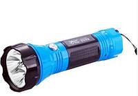 Фонарик аккумуляторный ручной (13 светодиодов) YJ 1171