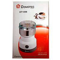 Электрическая кофемолка Domotec DT-1006