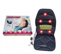 Массажная накидка Massage seat topper на сиденье